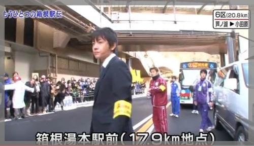 531箱根湯本駅前.JPG
