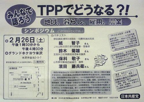 P1170466.JPG