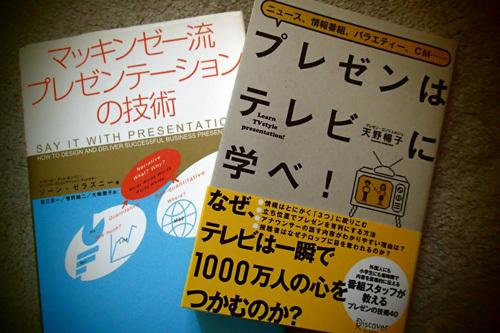 PC090001.JPG