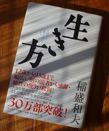 P1180209.JPG
