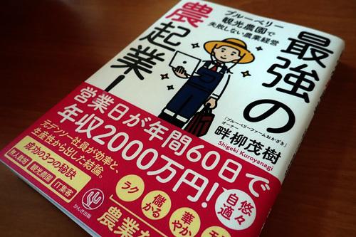 P8050001.JPG